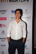 Dino Morea at Indian Nightlife convention on 26th Sept 2016  (57)_57eaaea3d56c7.JPG