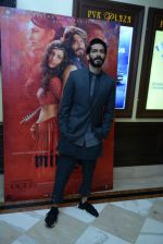 Harshvardhan Kapoor at Mirzya press conference in delhi on n26th Sept 2016 (74)_57ea9b397ff62.jpg