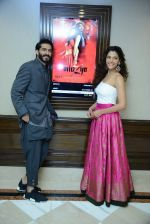 Harshvardhan Kapoor, Saiyami Kher at Mirzya press conference in delhi on n26th Sept 2016 (103)_57ea9bac438af.jpg