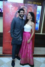 Harshvardhan Kapoor, Saiyami Kher at Mirzya press conference in delhi on n26th Sept 2016 (78)_57ea9b45d8d3a.jpg