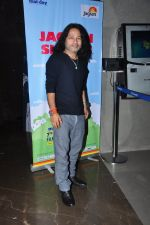 Kailash Kher at Mumbai Varanasi screening at Jagran film fest on 26th Sept 2016 (29)_57eaa4a72ff05.JPG