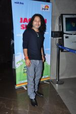 Kailash Kher at Mumbai Varanasi screening at Jagran film fest on 26th Sept 2016 (30)_57eaa4a843103.JPG