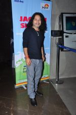 Kailash Kher at Mumbai Varanasi screening at Jagran film fest on 26th Sept 2016 (31)_57eaa4b8999c8.JPG