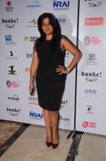 Narayani Shastri at Indian Nightlife convention on 26th Sept 2016  (17)_57eaaeef99756.JPG