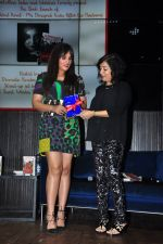 Richa Chadda launch Trisha Das new book Mrs Draupadi Kuru on 24th Sept 2016 (29)_57eab559f33c4.JPG
