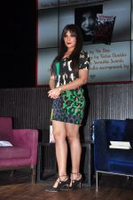 Richa Chadda launch Trisha Das new book Mrs Draupadi Kuru on 24th Sept 2016 (45)_57eab561b903a.JPG