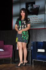 Richa Chadda launch Trisha Das new book Mrs Draupadi Kuru on 24th Sept 2016 (46)_57eab56281832.JPG