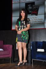 Richa Chadda launch Trisha Das new book Mrs Draupadi Kuru on 24th Sept 2016 (47)_57eab563395a0.JPG