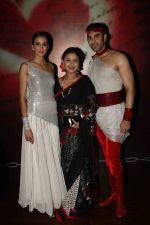 Sandip Soparrkar, Sarbani Mukherji and Alesia Raut at NCPA_57ea9ff061fac.jpg