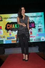 Sophie Choudry at lala lajpatrai college Fest on 25th Sept 2016 (23)_57eaa543e1549.JPG