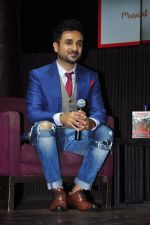 Vir Das launch Trisha Das new book Mrs Draupadi Kuru on 24th Sept 2016 (46)_57eab51427574.JPG