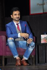 Vir Das launch Trisha Das new book Mrs Draupadi Kuru on 24th Sept 2016 (39)_57eab50d356b1.JPG