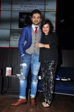 Vir Das launch Trisha Das new book Mrs Draupadi Kuru on 24th Sept 2016 (61)_57eab51703922.JPG