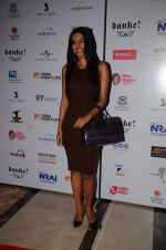 at Indian Nightlife convention on 26th Sept 2016  (44)_57eaaf80e1d17.JPG