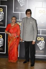 Amitabh Bachchan, Jaya Bachchan at GQ MEN OF THE YEAR on 27th Sept 2016 (1355)_57ebfb9a2e212.JPG