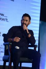 Mahendra Singh Dhoni at MS Dhoni press meet in Delhi on 27th Sept 2016 (64)_57ec0456e7289.jpg