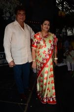 Raj Babbar at the opening ceremony of Rang Parwaaz Mahotsav by Nadira Babbar (29)_57ebf5da4e667.JPG