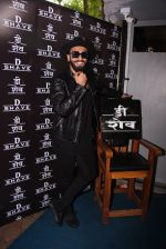 Ranveer Singh inaugurates D Shave salon by his personal hair stylist on 27th Sept 2016 (101)_57ebf6e2ce975.JPG