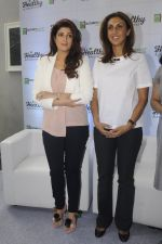 Twinkle Khanna during the launch of Godrej Nature_s Basket Healthy Alternatives products in Mumbai on 27th Sept 2016 (50)_57ec01b72a8de.JPG