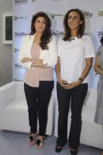 Twinkle Khanna during the launch of Godrej Nature_s Basket Healthy Alternatives products in Mumbai on 27th Sept 2016 (52)_57ec01b8ee302.JPG