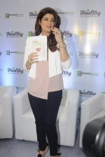 Twinkle Khanna during the launch of Godrej Nature_s Basket Healthy Alternatives products in Mumbai on 27th Sept 2016 (54)_57ec01bab0491.JPG