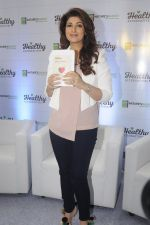 Twinkle Khanna during the launch of Godrej Nature_s Basket Healthy Alternatives products in Mumbai on 27th Sept 2016 (57)_57ec01bd53c42.JPG