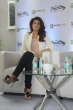 Twinkle Khanna during the launch of Godrej Nature_s Basket Healthy Alternatives products in Mumbai on 27th Sept 2016 (8)_57ec01983ce01.JPG