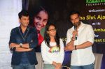 Ajay Devgan at smile foundation event with daughter Nysa on 28th Sept 2016 (36)_57ecb3a345f7f.JPG
