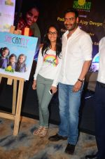 Ajay Devgan at smile foundation event with daughter Nysa on 28th Sept 2016 (49)_57ecb3ac2fdf2.JPG