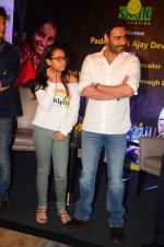Ajay Devgan at smile foundation event with daughter Nysa on 28th Sept 2016 (69)_57ecb3ba96ba5.JPG