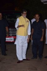 Amitabh Bachchan at Reema jain bday party in Amadeus NCPA on 28th Sept 2016 (952)_57ecbb5265519.JPG