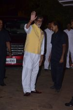 Amitabh Bachchan at Reema jain bday party in Amadeus NCPA on 28th Sept 2016 (953)_57ecbb560af22.JPG