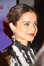 Kangana Ranaut at Jio Mami fest opening on 29th Sept 2016 (9)_57ed1b68bb15a.JPG