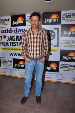 Manoj Bajpai at Jagran film fest on 28th Sept 2016 (1)_57ecb18b4122c.JPG