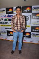 Manoj Bajpai at Jagran film fest on 28th Sept 2016 (12)_57ecb193d7ad6.JPG