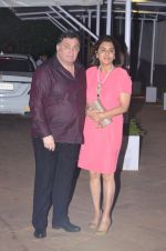 Rishi Kapoor, Neetu Singh at Reema jain bday party in Amadeus NCPA on 28th Sept 2016 (769)_57ecbd687e629.JPG