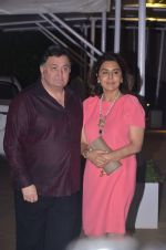 Rishi Kapoor, Neetu Singh at Reema jain bday party in Amadeus NCPA on 28th Sept 2016 (774)_57ecbd6b61ef4.JPG