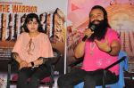 Saint Gurmeet Ram Rahim Singh Ji Insan at Messenger Of GOD Press Meet on 28th Sept 2016 (341)_57ecb15d3d216.JPG