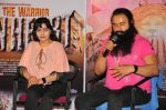 Saint Gurmeet Ram Rahim Singh Ji Insan at Messenger Of GOD Press Meet on 28th Sept 2016 (342)_57ecb15e8ee80.JPG