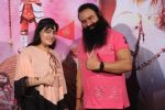 Saint Gurmeet Ram Rahim Singh Ji Insan at Messenger Of GOD Press Meet on 28th Sept 2016 (507)_57ecb1e7ca250.JPG