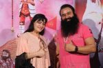 Saint Gurmeet Ram Rahim Singh Ji Insan at Messenger Of GOD Press Meet on 28th Sept 2016 (516)_57ecb1eea8311.JPG
