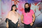 Saint Gurmeet Ram Rahim Singh Ji Insan at Messenger Of GOD Press Meet on 28th Sept 2016 (611)_57ecb2383b197.JPG