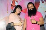 Saint Gurmeet Ram Rahim Singh Ji Insan at Messenger Of GOD Press Meet on 28th Sept 2016 (632)_57ecb24621789.JPG