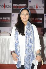 Sharbani Mukherjee at India Unites for Animals Event in Mithibai college on 29th Sept 2016 (88)_57ed24296fbbd.JPG