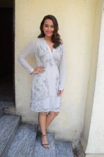 Sonakshi Sinha at Force 2 trailer launch in Mumbai on 29th Sept 2016 (325)_57ed25dfee1a2.JPG