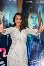 Sonakshi Sinha at Force 2 trailer launch in Mumbai on 29th Sept 2016 (358)_57ed2607de04d.JPG