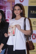 Sonali Bendre unveils Anusha Subramaniam�s book Never Gone on 28th Sept 2016 (13)_57ecb1c94de85.JPG