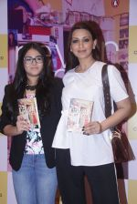 Sonali Bendre unveils Anusha Subramaniam�s book Never Gone on 28th Sept 2016 (17)_57ecb1cb7118f.JPG