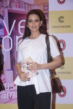 Sonali Bendre unveils Anusha Subramaniam�s book Never Gone on 28th Sept 2016 (18)_57ecb1cc94302.JPG