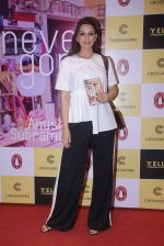 Sonali Bendre unveils Anusha Subramaniam�s book Never Gone on 28th Sept 2016 (19)_57ecb1cd7bd8f.JPG